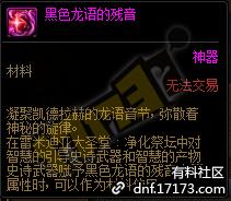 QQ截图20201229190931.png