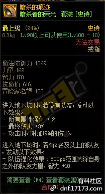QQ截图20201229191721.png