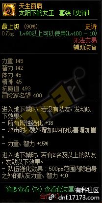 QQ截图20201229192448.png