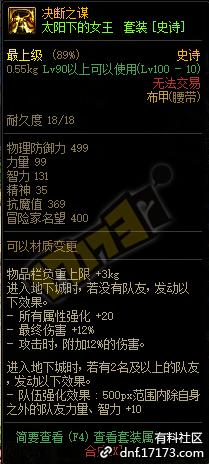 QQ截图20201229192341.png