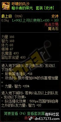 QQ截图20201229191750.png