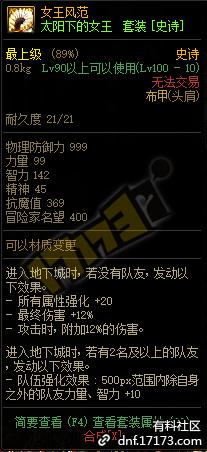 QQ截图20201229192313.png