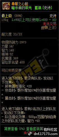 QQ截图20201229191641.png