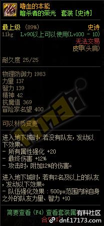 QQ截图20201229191627.png