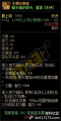 QQ截图20201229191742.png