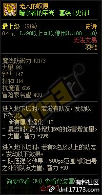 QQ截图20201229191715.png