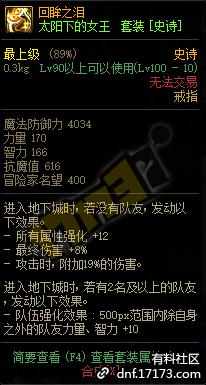 QQ截图20201229192442.png