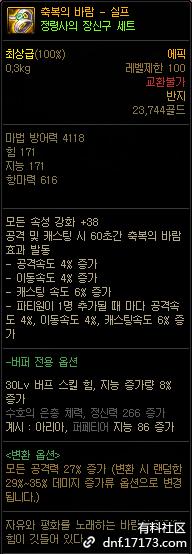181557_5feaf3cd5779a.png