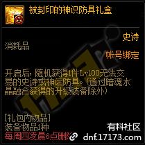 QQ截图20201231005121.png