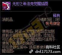 QQ截图20201231005147.png