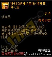 QQ截图20201231005127.png