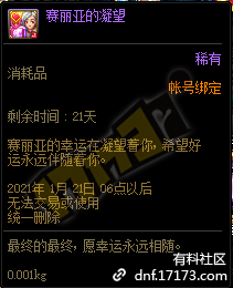 QQ截图20210101055758.png
