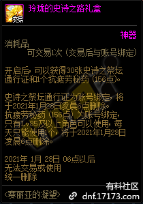 QQ截图20210101055631.png