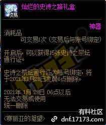QQ截图20210101055639.png