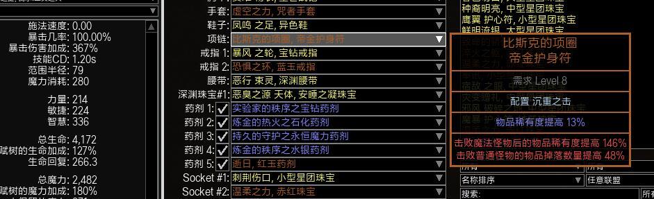 QQ截图20210102214237.jpg
