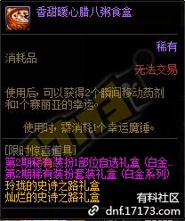 QQ截图20210107112558.png
