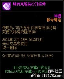QQ截图20210109010006.png