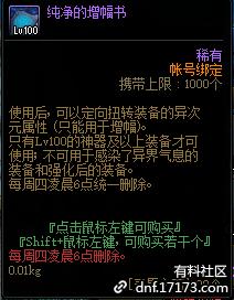 QQ截图20210109011600.png