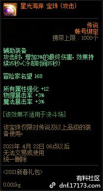 QQ截图20210109002220.png