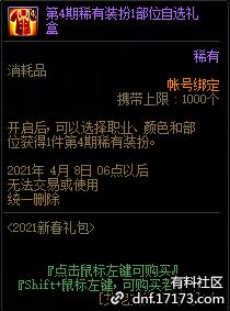 QQ截图20210109002722.png