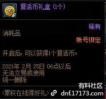 QQ截图20210109004704.png