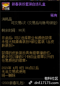 QQ截图20210109001532.png