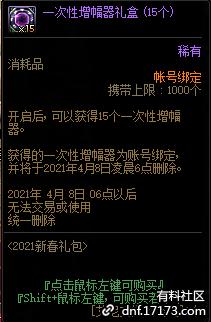 QQ截图20210109002746.png