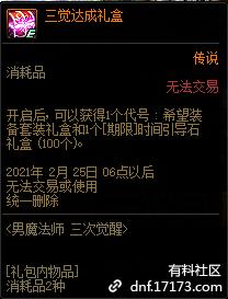 QQ截图20210109005011.png