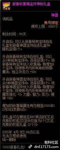 QQ截图20210109002230.png