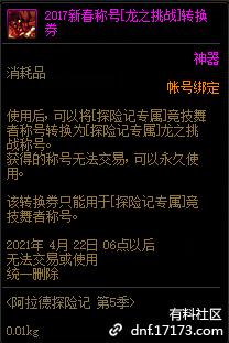 QQ截图20210109004227.png