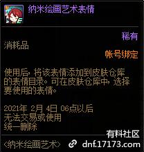 QQ截图20210109010801.png