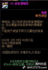 QQ截图20210109005959.png