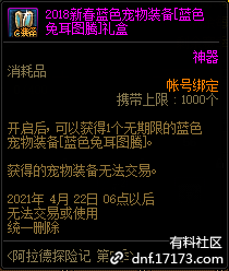 QQ截图20210109004155.png