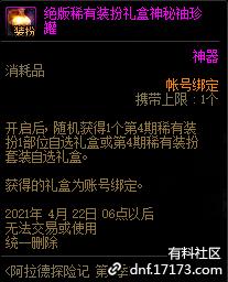 QQ截图20210109004334.png
