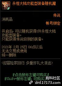 QQ截图20210109005912.png