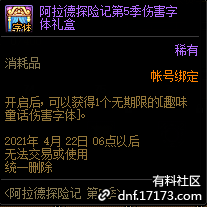 QQ截图20210109004238.png