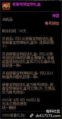 QQ截图20210109002358.png