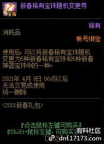 QQ截图20210109003131.png