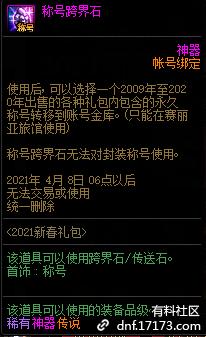QQ截图20210109003609.png