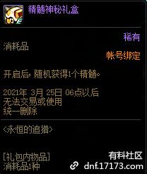 QQ截图20210109010548.png