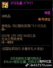 QQ截图20210109010020.png