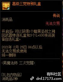 QQ截图20210109005004.png