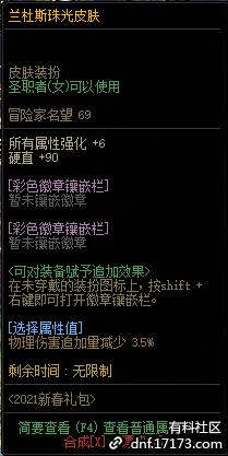 QQ截图20210109001632.png