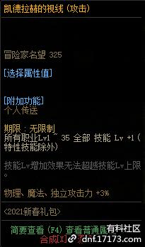 QQ截图20210109001712.png