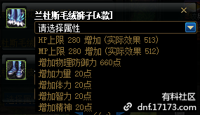 QQ截图20210109001545.png