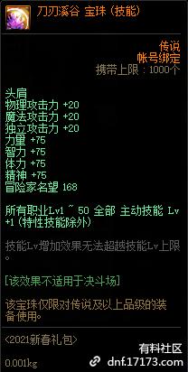 QQ截图20210109002131.png