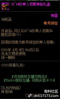 QQ截图20210109003208.png