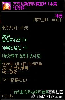 QQ截图20210109002350.png