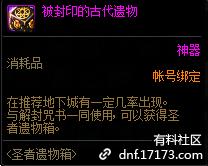 QQ截图20210109005250.png