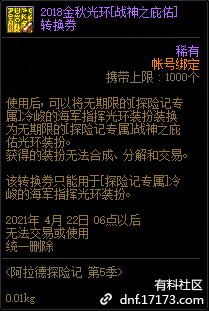 QQ截图20210109004122.png